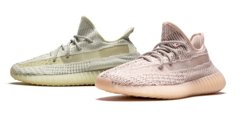 """New 45/"""" Adidas 350 triple WHITE rope LACES With GOLD boost zebra beluga yeezy"""