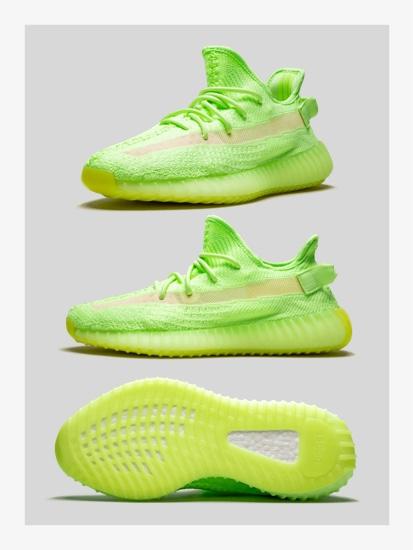 Yeezy Boost 350 Glow